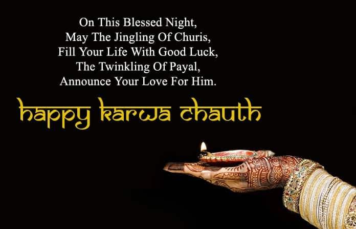 Karwa Chauth Status For Husband, Karwa Chauth Special Status, Happy Karwa Chauth Status, Karwa Chauth Status, Karwa Chauth Status For Whatsapp, Karwa Chauth FB Status Lines, karwa chauth status free download