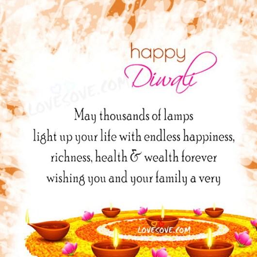 diwali photo shayari, Diwali pic celebrating with sayari, diwali shayari 2 line, diwali shayari hindi 2 line, diwali special shayari, diwali-celebration-special-image-lovesove01, Beautiful Happy Diwali Greetings Cards