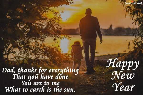 happy new year message in hindi, new year sms in hindi, happy new year quotes, happy new year mom,