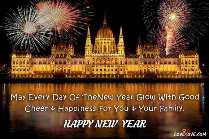 new year wishes in hindi, happy new year message in hindi, new year shayari, new year sms in hindi, happy new year quotes,