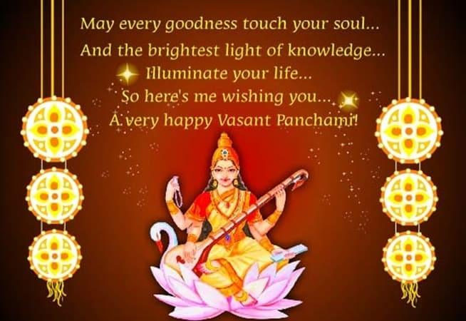 Basant Panchami greetings, basant panchami images 2020, basant panchami in hindi 2020, basant panchami in hindi images, basant panchami in odia, basant panchami ka image in hindi, basant panchami ki hardik shubhkamnaye in hindi, basant panchami ki shubhkamnaye image, basant panchami ki shubhkamnaye in hindi, basant panchami new status in hindi, basant panchami quotations in hindi, basant panchami shubh kamnaye image, basant panchami sms, basant panchami status images 2020, basant panchami wish pic 2020, basant panchami wishes