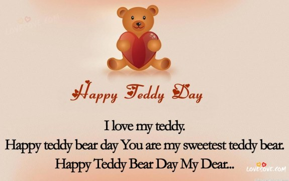 teddy day quotes, teddy day sms for girlfriend in hindi, happy teddy day 2020, happy teddy day for husband, teddy bear shayari in hindi, teddy day images, teddy day love shayari, Teddy Day Quotes, awesome-quotes-on-teddy-day, best-teddy-day-status-in-english, teddy-day-facebook-status-lines, teddy-day-mubarak, teddy-bear-day, teddy-day-fb-status-lines, cute-special-happy-teddy-day-status, one-line-awesome-quotes-on-teddy-day, Happy Teddy Bear Day, Teddy Day Images for Boyfriend, Happy Teddy Day, Wishes, Status, SMS Teddy Bear Images 2019, Happy Teddy Bear Day Quotes In English For Friends & Lover, Teddy bear day Quotes images for facebook, Happy teddy day Quotes images for whatsapp status, Happy teddy day wishes, shayari, quotes, status, sms, images, wallpaper on lovesove.com