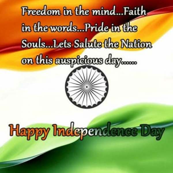 independence day images, independence day images with quotes, independence fb status, fb status for independence day, independence day status for facebook, independence day fb status, independence day status, independence day attitude status, fb status independence day,