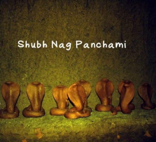 Happy Nag Panchami Images for Whatsapp & Facebook 2019