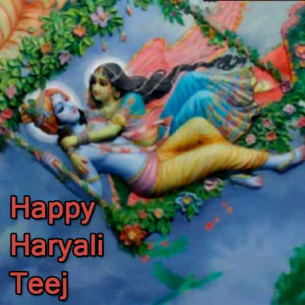 new images for teej, Happy Teej Images Wishes, wishes on teej festival