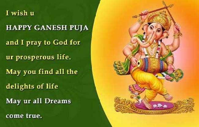 ganesha motivational quotes, ganesh quotes life, ganesh vandana quotes in english, ganesh chaturthi facebook status
