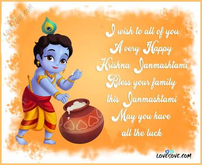 krishna janmashtami wallpaper hd quotes, Images for happy janmashtami quotes, 2 Line Happy Janmashtami Quotes