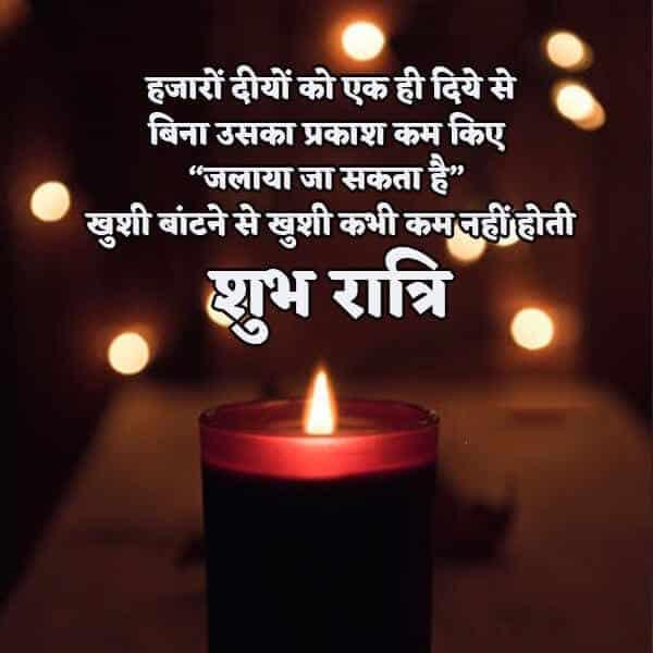 good night shayari in hindi, good night shayari in hindi love, good night shayari wallpaper