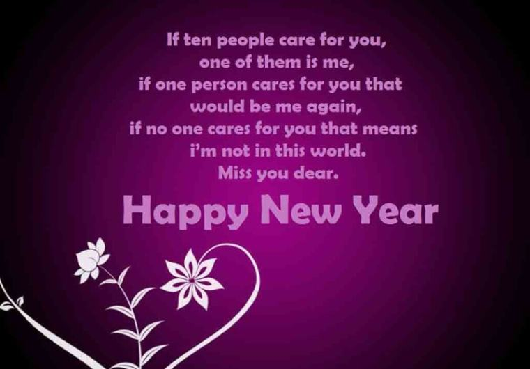 happy new year love shayari english, happy new year love status, happy new year my love image sayri, happy new year shayari english, happy new year shayari in english love feelings, happy new year shayari wallpaper for love