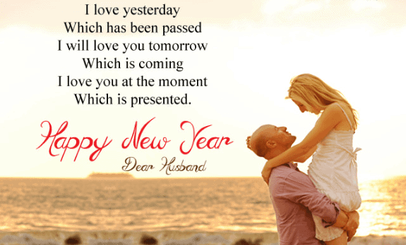 Lovely Happy New Year Wishes For Hubby, Beautiful Happy New Year Quotes from Her, Happy New Year Love Wishes for Husband, new year wishes for wife in hindi, happy new year message for wife in hindi, happy new year wishes for wife in hindi
