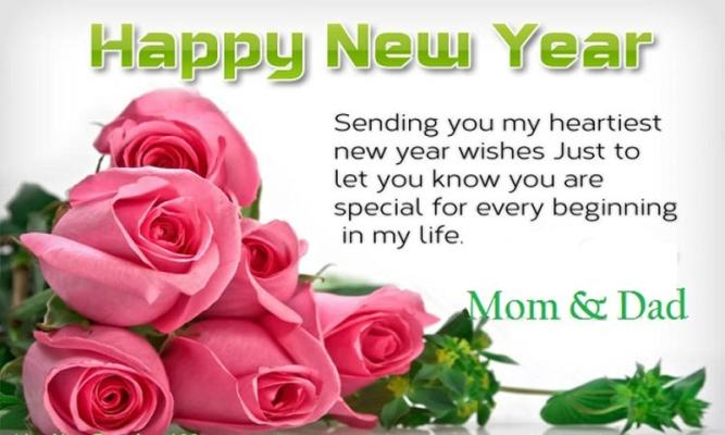 happy new year wishes for parents in hindi, happy new year sms for father in hindi, new year wishes for parents in hindi, new year shayari for parents in hindi, happy new year shayari for papa, happy new year sayry for ma and papa