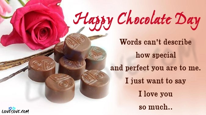 chocolate day images for love 2020, chocolate day msg for lover, chocolate day msg for wife, chocolate shayari in hindi for girlfriend, happy chocolate day 2020, chocolate day lines, chocolate day shayari image, chocolate day shayri, chocolate day wishes for husband, happy chocolate day, chocolate day for wife, chocolate day images, chocolate day images for love shayari, chocolate day msg for husband