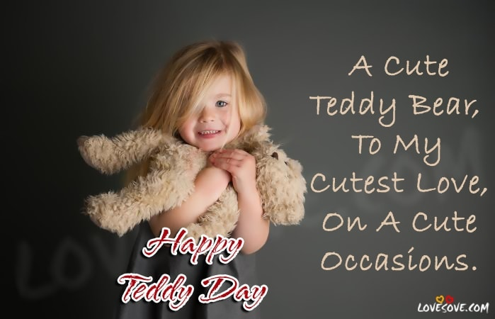 teddy shayari in hindi, teddy day shayari in hindi, happy teddy day, teddy day quotes, teddy day sms for girlfriend in hindi, happy teddy day 2020, happy teddy day for husband, teddy bear shayari in hindi, teddy day images, teddy day love shayari