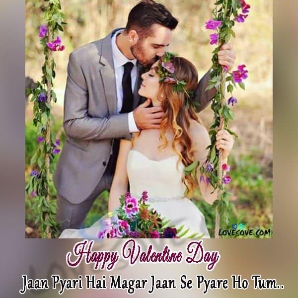 valentine day shayari, date sheet of valentine week 2020, valentine day sad status, valentine day heart touching sms, valentine day status in hindi, sad valentine quotes in hindi, sad valentine status, happy valentine day 2020, sad valentine day status, valentine day hindi shayari, valentine day love shayari, valentine day sad quotes hindi, Valentine day shayari, valentine day shayari hindi, valentine day shayari image, valentine sad shayari, Valentine shayari, valentine shayari in hindi, valentine week 2020, valentine's week