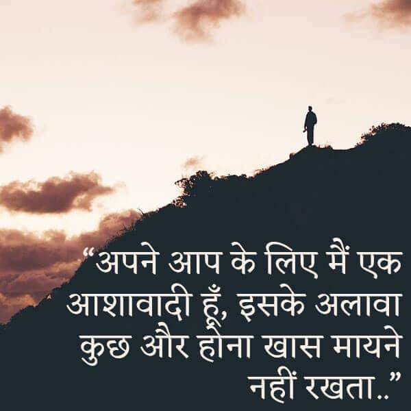 royal attitude status in hindi, attitude status in hindi 2020, Attitude status in Hindi for Whatsapp, best Desi whatsapp status, Best Attitude Status in Hindi, Best Attitude Hindi Status For FaceBook, Whatsapp Status
