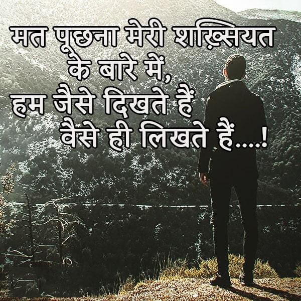 my attitude status, attitude love status, attitude status for whatsapp, lovesove attitude status, short attitude status hindi, best attitude status for boys