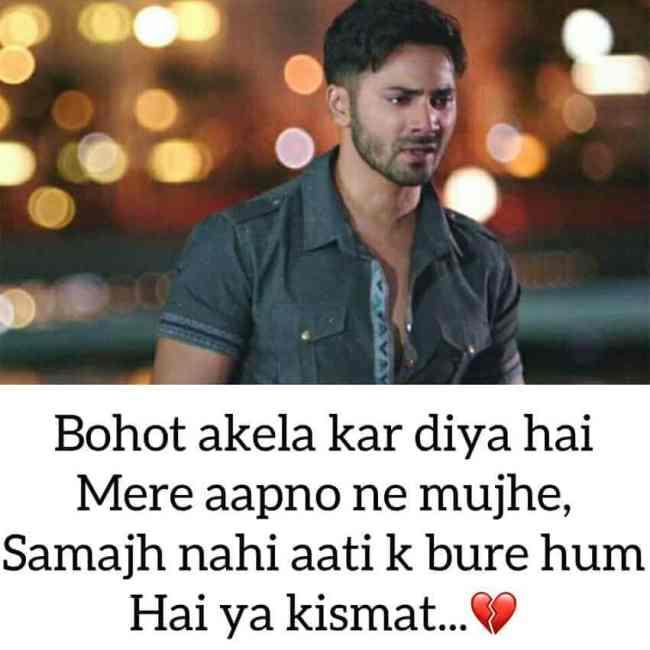 whatsapp sad status, Sad Life Status in Hindi, sad life status, sad lines in hindi
