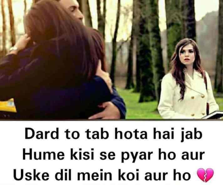 breakup shayari, whatsapp status sad, heart touching shayari, heart touching love shayari, heart touching status in hindi true life status, heart touching quotes in hindi, heart touching shayari of a love