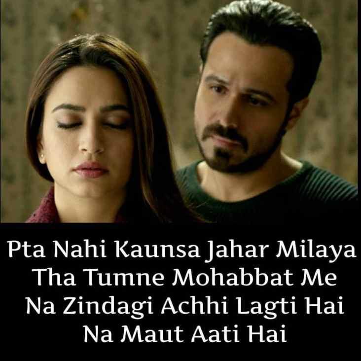 heart touching status for whatsapp in hindi font, 2 line heart touching shayari, heart broken lines in hindi, heart touching shayari in hindi, heart touching lines for love in hindi