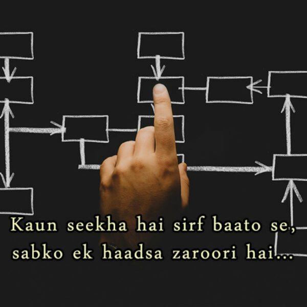 sad status in hindi for life 2 line, 2 line life status, 2 line status life, 2 line status in hindi life, life status in hindi 2 line