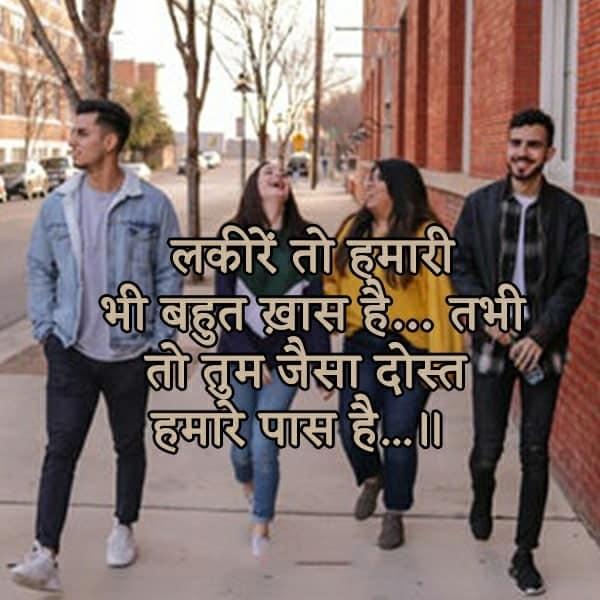 hindi shayari dosti love, dosti shayari in hindi, dosti shayari hindi, Dosti shayari, shayari on dosti