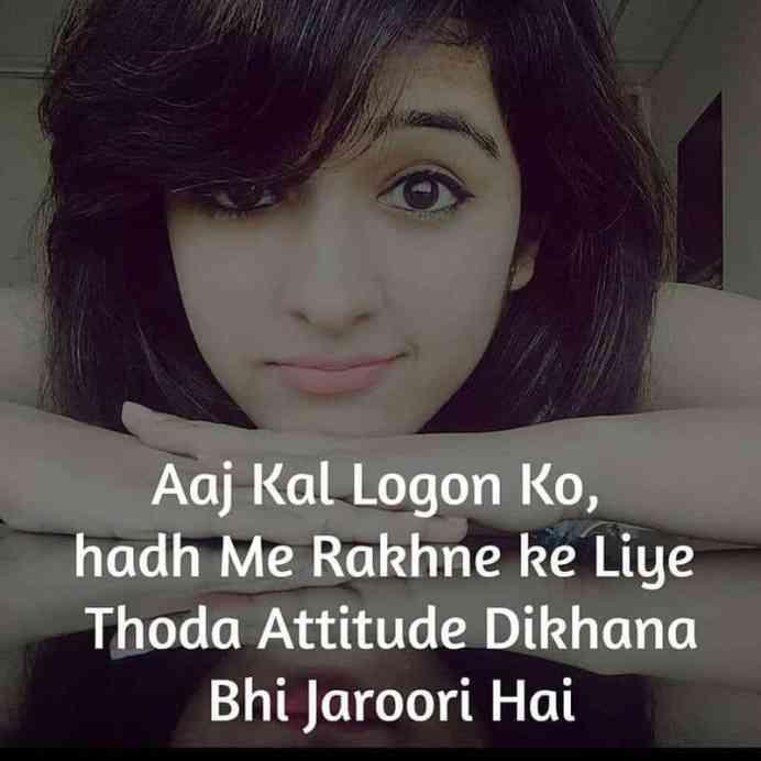 attitude shayari, best attitude status images, attitude status hindi, royal attitude status in hindi, girls attitude status in hindi, girls attitude quotes