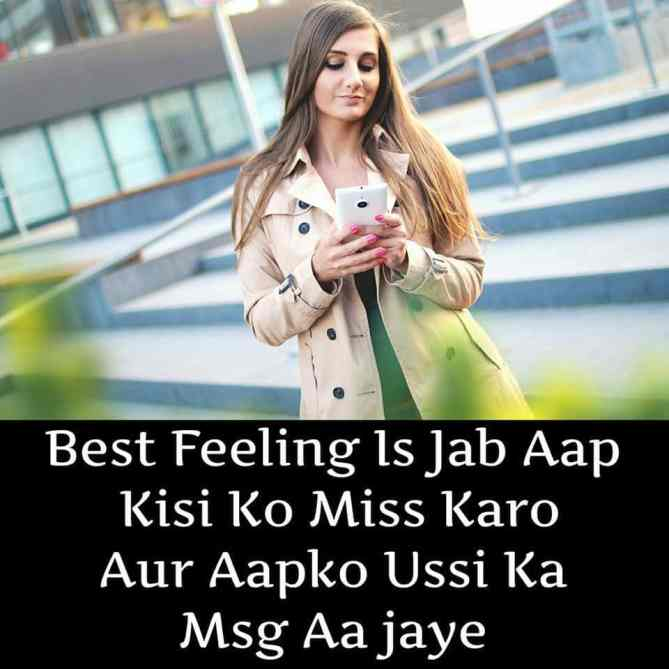 attitude status for girl in hindi for instagram, whatsapp status for girl attitude in hindi, girly attitude status in hindi nakhre status in hindi, stylish status in hindi