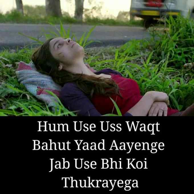 nakhre status in hindi, stylish status in hindi, attitude status for girls, royal attitude status in hindi, Status for Girls, Cute and Stylish Girly Status
