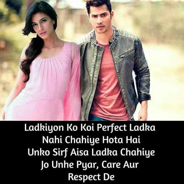 attitude status for boys, attitude shayari, attitude quotes for girls, attitude status hindi, royal attitude status in hindi, girls attitude status in hindi