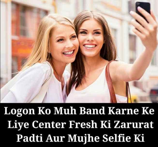 attitude shayari in hindi, hindi status attitude, new attitude shayari, attitude status in hindi, short attitude quotes in hindi, zindagi attitude status in hindi, girls attitude pics, girls attitude images, girly attitude status in hindi