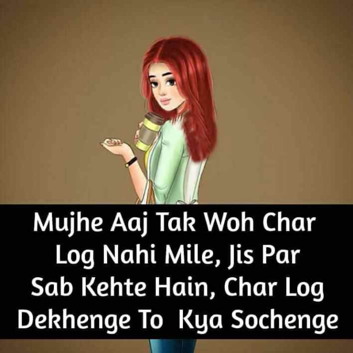 Cute and Stylish Girly Status, Cool Stylish Romantic Status for Girls, Best Girly Status in Hindi, Cool Stylish Romantic Status for Girls, Best attitude girl images