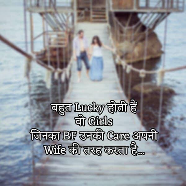 bhut lucky hote hai status LoveSove - scoailly keeda