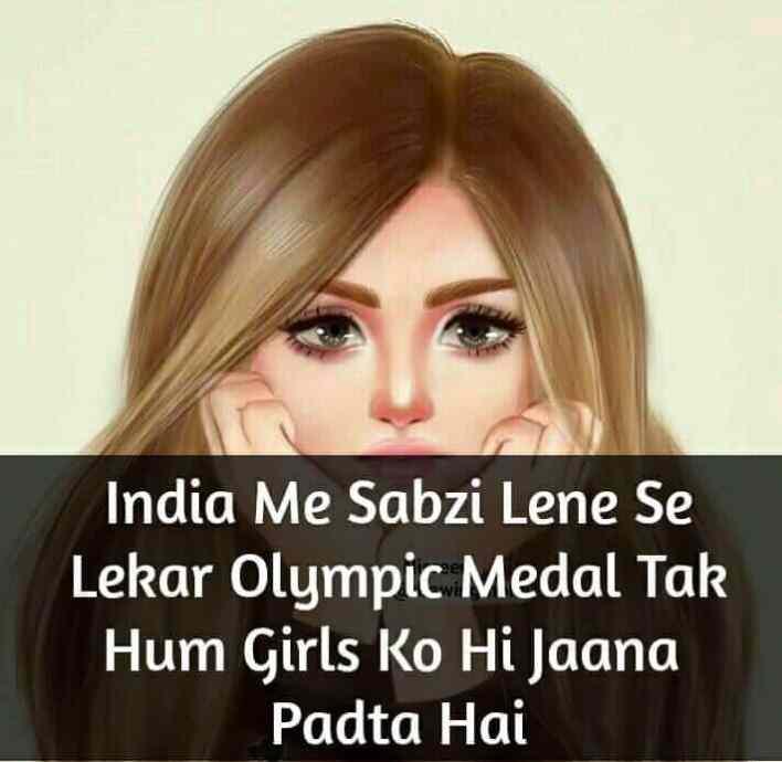 girly attitude status in hindi, Attitude Status For Girls, Girly Attitude Quotes, Attitude Captions for Instagram & Fb dp, attitude status for girl in hindi for instagram, whatsapp status for girl attitude in hindi