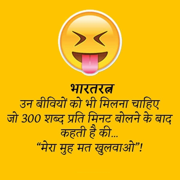 Pin By Divya Rathore On Funny Jokes Work Quotes Funny Friends