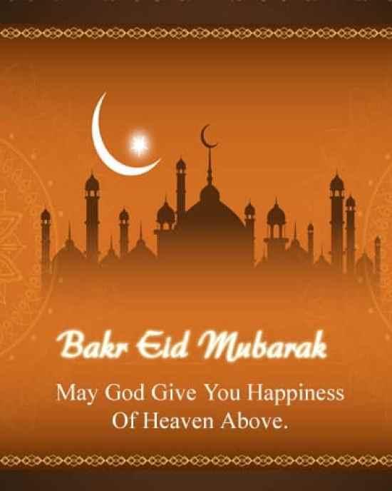 Best Eid Al Adha Status, eid mubarak image, eid mubarak pic, eid mubarak photo, eid image, eid shayari image