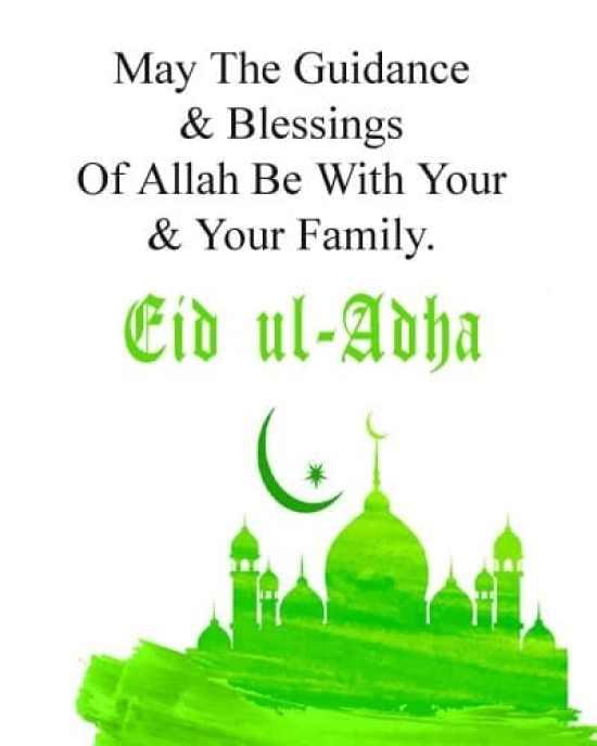 eid mubarak shayari in english, eid mubarak status, eid 2 line status, eid status