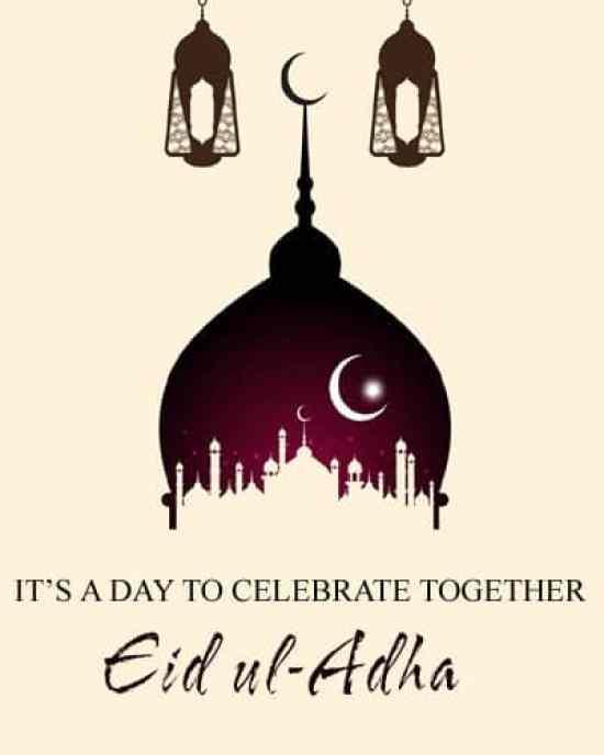 eid mubarak wishes, eid wishes, eid mubarak, Eid Mubarak, eid mubarak 2019