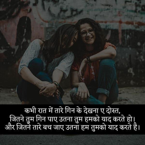 shero shayari on dosti, heart touching dosti shayari, dosti hindi shayari, dosti shayari wallpaper