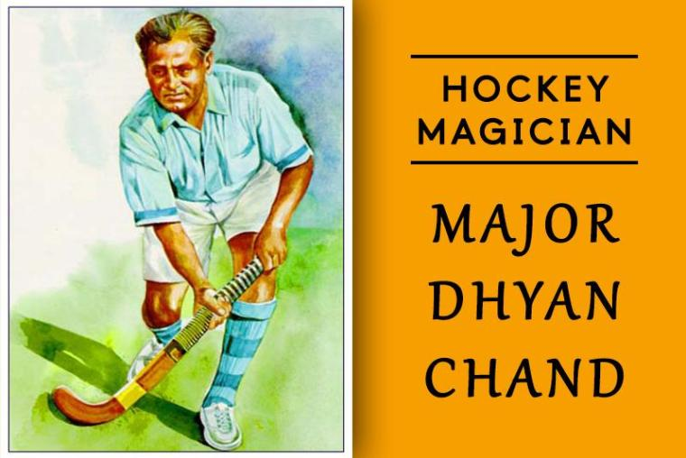 dhyan chand quotes, Images for dhyan chand quotes, major dhyan chand quotes in english, Images for major dhyan chand status