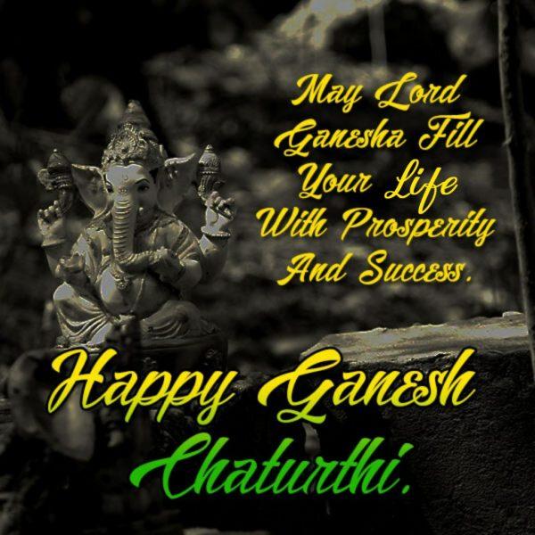 Ganesh Vandana Quotes In English, Ganesha Quotes In English, Quotes On Ganesha, Quotes On Lord Ganesha, Images For Ganesh Chaturthi Quotes, Ganesha Motivational Quotes,