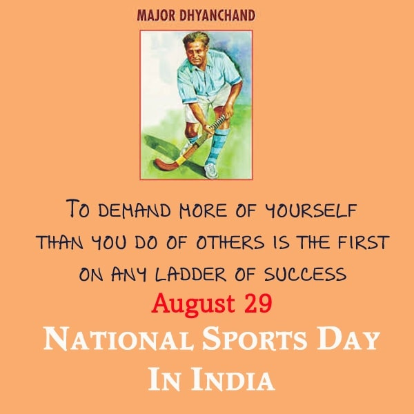 Images for major dhyan chand status, Images for national sports day status, National Sports Day