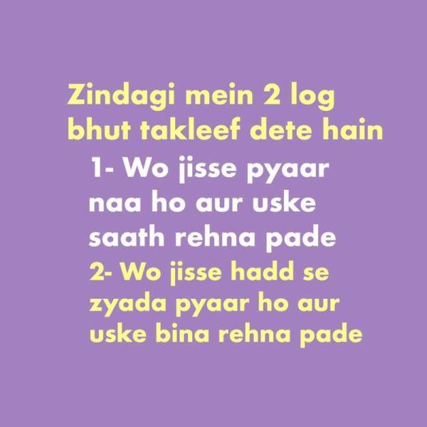 hindi status for life, life status in hindi, life status hindi, happy life status in hindi