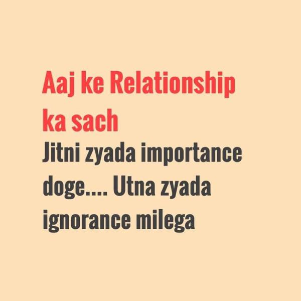 life hindi status, heart touching status in hindi, true life status, true lines about life in hindi, hindi life status