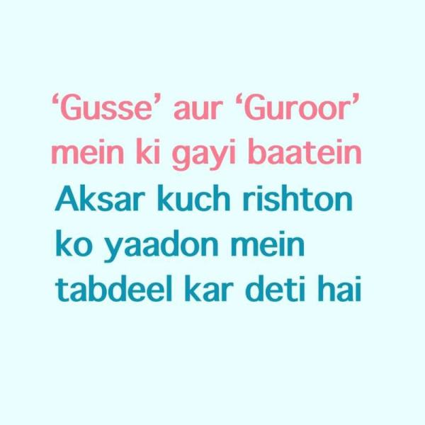life style status in hindi, status in hindi for life, status hindi life, status in hindi life, status life in hindi