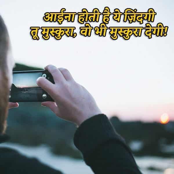 motivational shayari in hindi, motivational thought in hindi, motivational two line shayari, True life hindi line motivational, two line shayari in hindi on life motivational