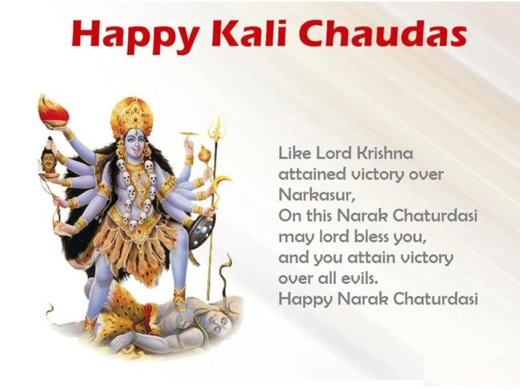 Happy Latest Kali Puja HD Images, Kali Puja Wallpaper, Kali Puja Photo & Picture, Hindi Latest Happy Kali Puja Facebook Cover Wishes, Latest Top Kali Puja Picture For family, kali chaudas wishes in hindi
