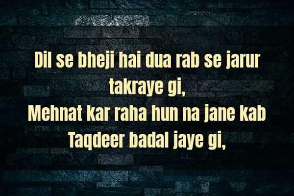 dua image shayari, dua love status, dua me yaad rakhna status in hindi, dua pic hindi, Dua sayari photo in hindi, dua shayari for bf, dua shayari Girlfrind, dua shayari in hindi for boyfriend, dua shayari photo hd, dua sms hindi, dua sms in hindi, dua sms in hindi shayari