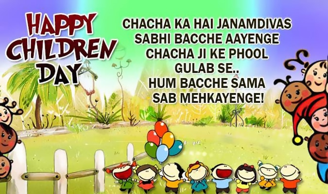 children status, children status hindi, best status for my child, Happy Childrens Day Card Images, Beautiful Happy Children's Day Greeting Cards, Happy Children's Day Quotes, Best Children's Day images, Happy children's day card Vector, Children's Day Cards