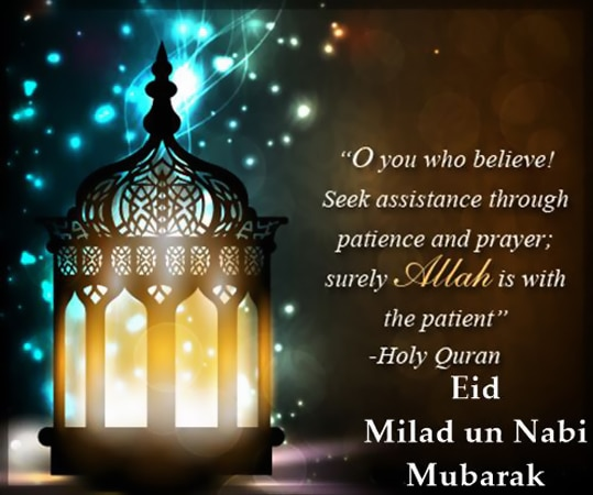 eid mubarak msg in hindi, eid mubarak shayari in hindi, eid mubarak sms in hindi, eid wishes in hindi, Eid Mubarak, eid mubarak shayri, Eid mubarak, eid mubarak images, eid milad mubarak images, eid milad un nabi images 2019, eid milad un nabi wallpaper download, eid milad un nabi mubarak 2019, eid milad un nabi 2019 quotes