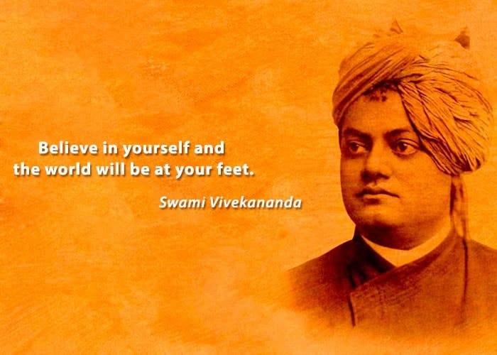 स्वामी विवेकानंद के सुविचार, Swami Vivekananda Quotes in Hindi, Swami Vivekananda Quotes in Hindi, Swami Vivekananda Motivational Quotes in Hindi, Swami Vivekananda Quotes in Hindi, Swami Vivekananda Motivational And Inspirational Quotes, स्वामी विवेकानंद के कोट्स, स्वामी विवेकानंद के अनमोल विचार